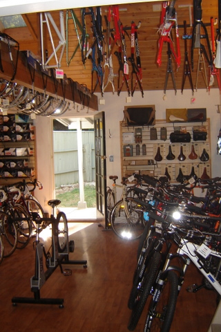 Bicycle design room